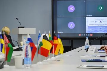 1st PLENARY SESSION June 9, 2021 10:00-12:00 (Minsk time)